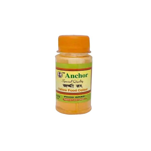 Anchor Yellow Food Color 35gm